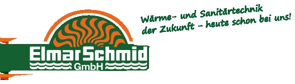 Elmar Schmid GmbH